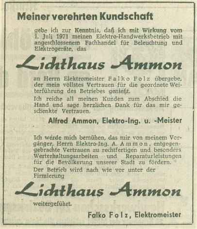 Impression_Lichthaus_Ammon_6