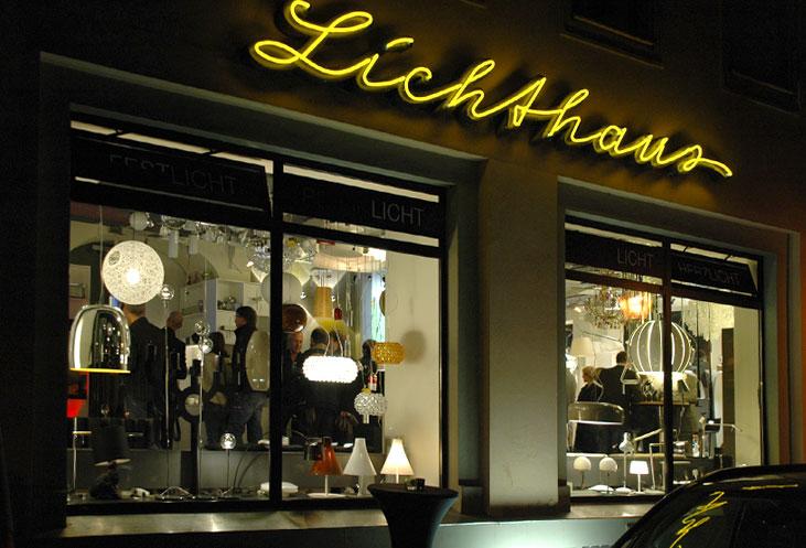 Lichthaus_Ammon_Party